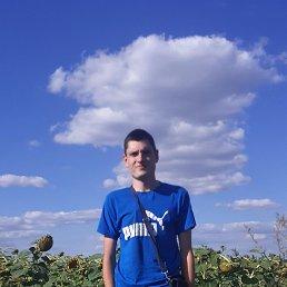 Ваня, Курск, 21 год