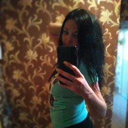 Галина, 33 года, Ростов-на-Дону