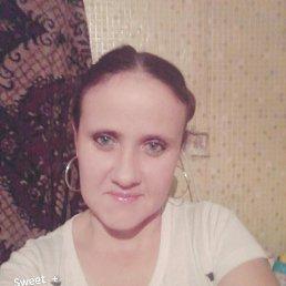 Олеся, 37 лет, Городовиковск