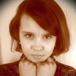 Мария, 18 лет, Чита