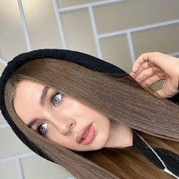 Настя, Кемерово, 19 лет