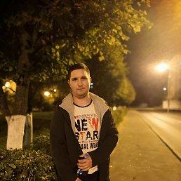 Дмитрий, Чебоксары, 25 лет