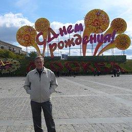 Василий, Тверь, 30 лет