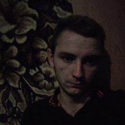 Гриша, 19 лет, Днепропетровск