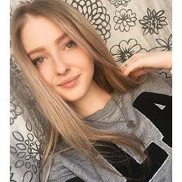 Татьяна, 26 лет, Белгород
