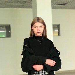 Рина, 24 года, Саратов