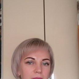 Людмила, 44 года, Винница