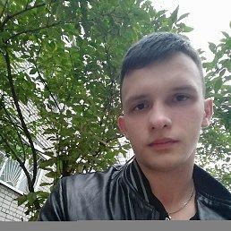 Максим, 20 лет, Ярославль