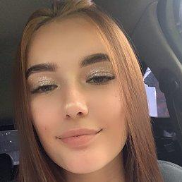 Александра, 19 лет, Нижний Новгород