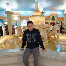 Дарья, Санкт-Петербург, 18 лет