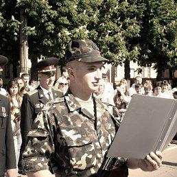 Олександр, Киев, 28 лет