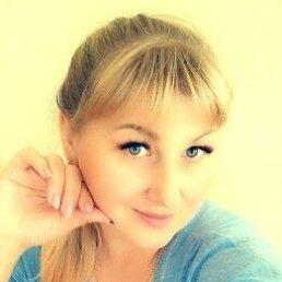 Татьяна, 33 года, Новосибирск