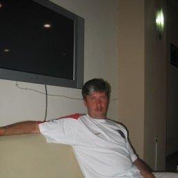 Игорь, 56 лет, Егорьевск