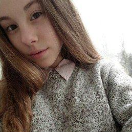 Рита, 18 лет, Нижний Новгород