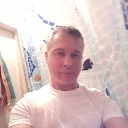 Сергей, 45 лет, Свердловский