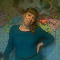 галина, 49 лет, Балашиха