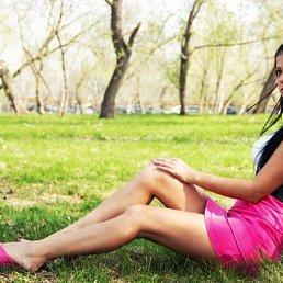 Виктория, 24 года, Запорожье