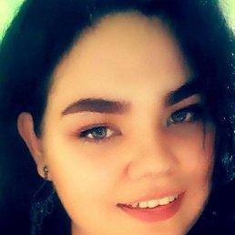 Алина, 18 лет, Ульяновск