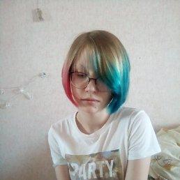 Валерия, 17 лет, Челябинск