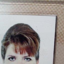 Елена, 30 лет, Белгород