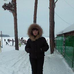 Марина, Екатеринбург