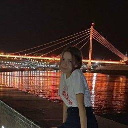 твоя, 18 лет, Екатеринбург