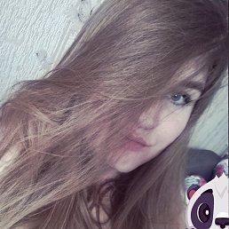 Oksana, 23 года, Челябинск