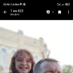 Валерий, 39 лет, Азов