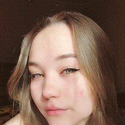 Анна, 17 лет, Москва
