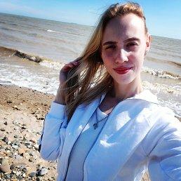 Алина, 21 год, Екатеринбург