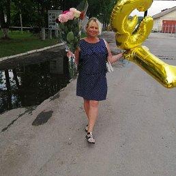 Оксана, 48 лет, Чехов