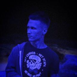 Аркадий, Барнаул, 20 лет