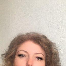 Алёна, 41 год, Челябинск