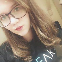 Александра, Самара, 21 год