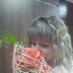 Вика, 31 год, Красноярск