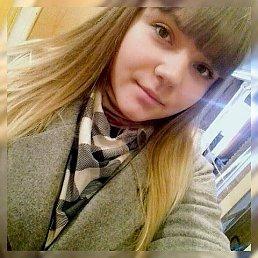 Ксения, 20 лет, Болохово