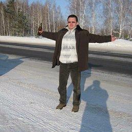 Михаил, 43 года, Белокуриха