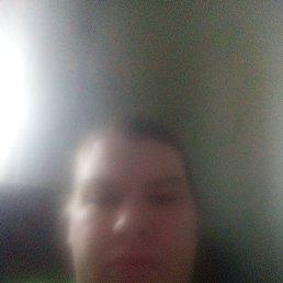 Татьяна, 37 лет, Ростов-на-Дону