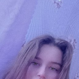 Карина, 18 лет, Ярославль