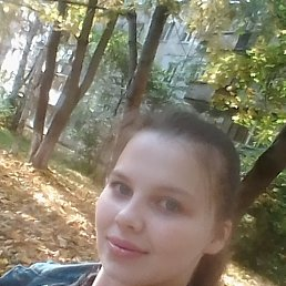 Катя, 24 года, Нижний Новгород