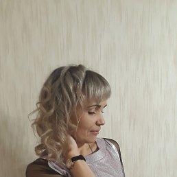 Надежда, 37 лет, Самара