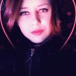 Анастасия, 28 лет, Бологое