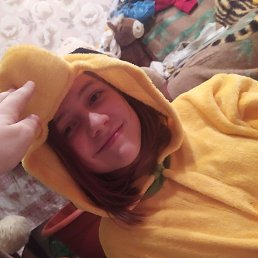 Аделина, Барнаул, 19 лет