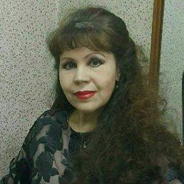 Мила, 50 лет, Златоуст
