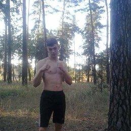 Влад, 25 лет, Кременная