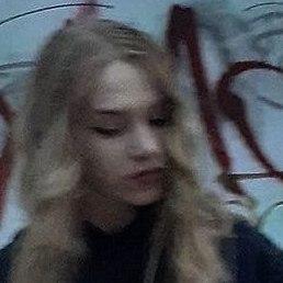 Ника, Саратов, 16 лет