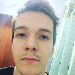 Артём, 18 лет, Ставрополь