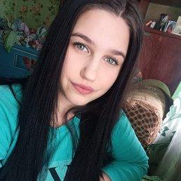 Фото Ева, Новосибирск, 19 лет - добавлено 8 марта 2021