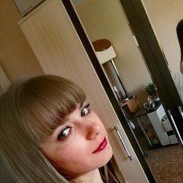 Ольга, 29 лет, Ижевск