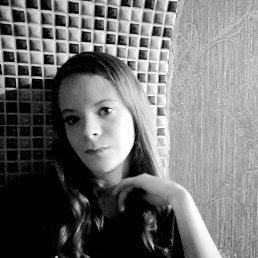Аня, Ульяновск, 20 лет